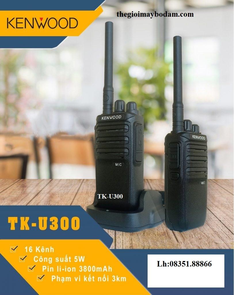 bo-dam-kenwood-tk-u300