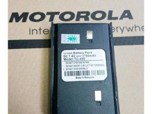 Pin GP-960 plus